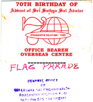 Flagbearer for Norway 1995