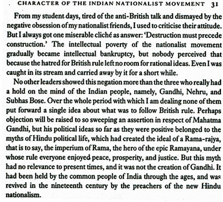 hindu nationalism essay This piece on hindu nationalism, written by alok rai, deals with the coming of modern hindi in the late 90s and the early 20s alok rai who is also known.