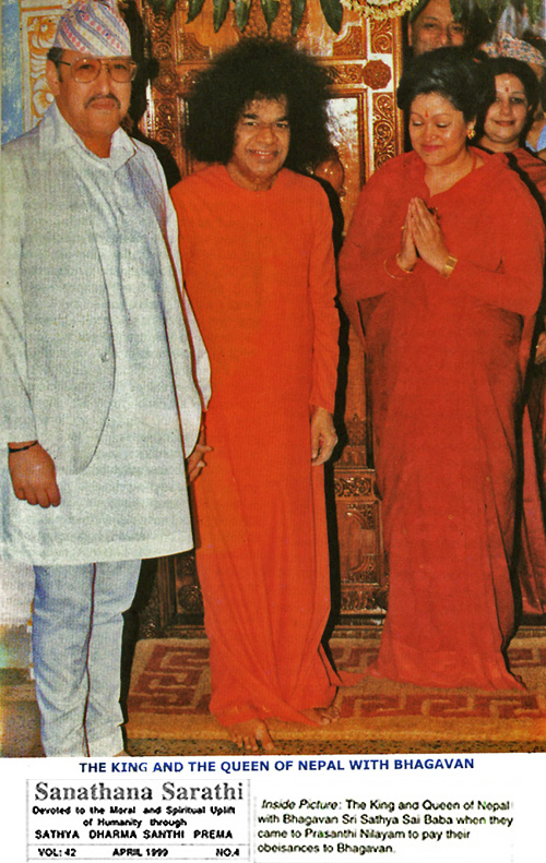King Birendra of Nepal with Queen and Sathya Sai Baba