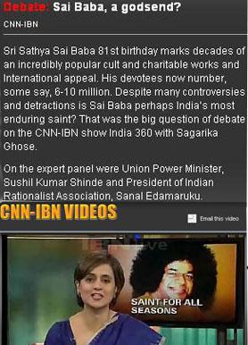 Indian media on Sathya Sai Baba