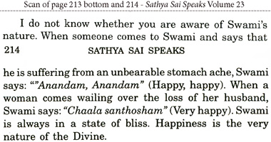 QUOTATGION FROM SATHYA SAI BABA DISCOURSE